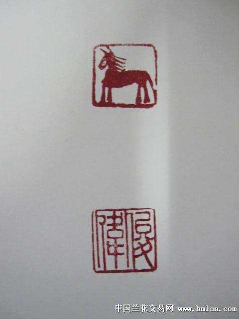 我姓马的文字带字头像