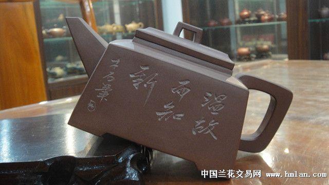 木石刻字的老紫泥方壶