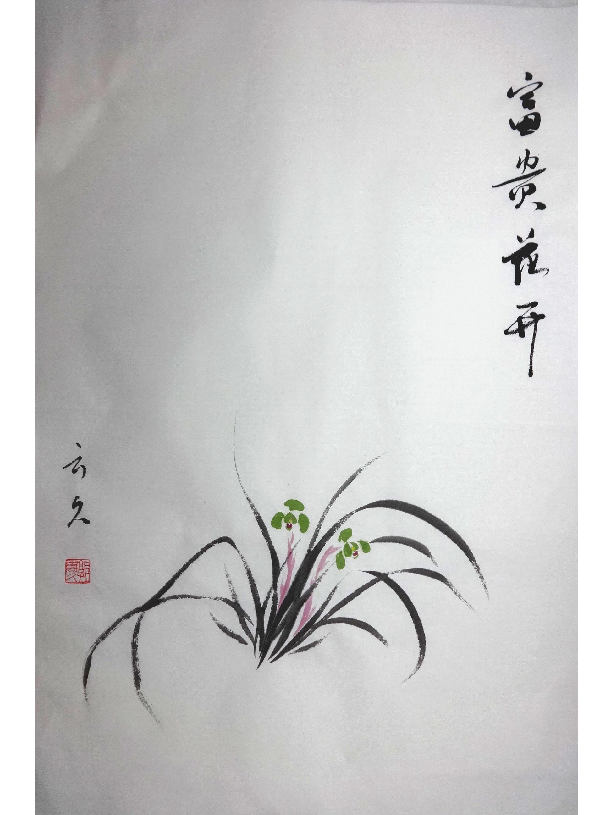 国画 兰花写意-富贵花开