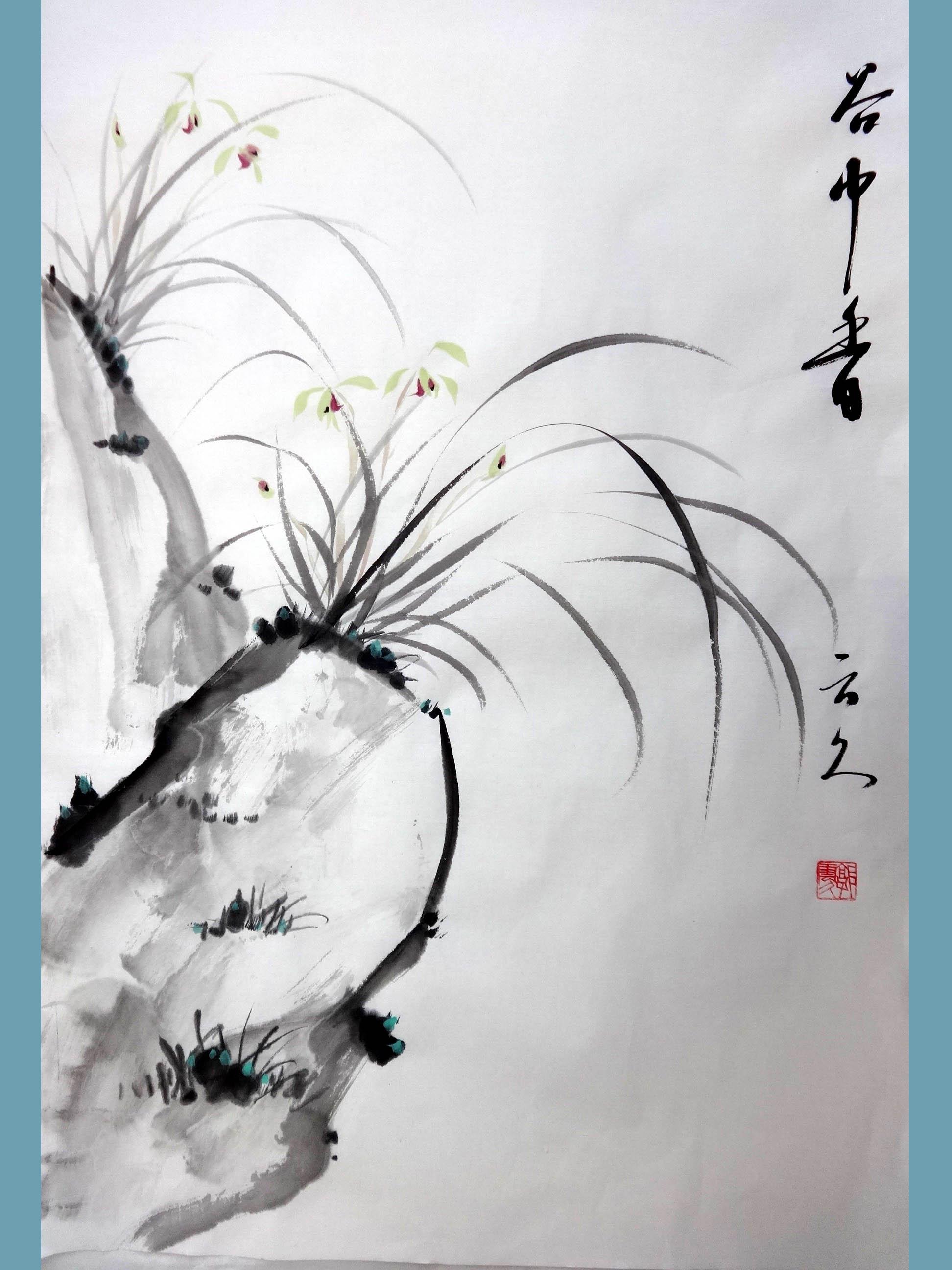 0起拍 国画 兰花写意-谷中香